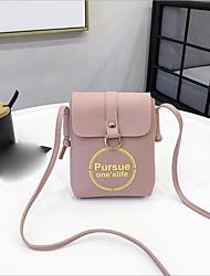 Недорогие -Жен. Мешки PU Мобильный телефон сумка Молнии Розовый / Серый / Коричневый