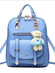 Недорогие -Жен. Мешки PU рюкзак Молнии Сплошной цвет Небесно-голубой / Винный / Тёмно-синий