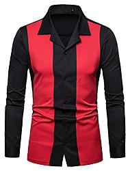 Недорогие -Муж. Пэчворк Рубашка Деловые / Классический Однотонный / Контрастных цветов