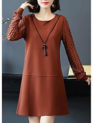 baratos -Mulheres Básico / Moda de Rua Reto / Tricô Vestido - Franzido, Sólido / Poá Acima do Joelho