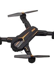 baratos -RC Drone VISUO XS812 RTF 4CH 6 Eixos 2.4G Com Câmera HD 5.0MP 1080P Quadcópero com CR Retorno Com 1 Botão / Modo Espelho Inteligente / Acesso à Gravação em Tempo Real Quadcóptero RC / Controle Remoto