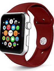 Недорогие -силикагель Ремешок для часов Ремень для Apple Watch Series 3 / 2 / 1 Белый / Оранжевый / Серый 23см / 9 дюйма 2.1cm / 0.83 дюймы