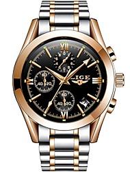 Недорогие -Муж. Нарядные часы Японский Кварцевый Черный / Серебристый металл / Коричневый 30 m Защита от влаги Календарь Секундомер Аналоговый Роскошь Кольцеобразный -  / Два года / С тремя часовыми поясами