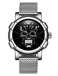 Недорогие -Муж. Наручные часы Кварцевый Компас Крупный циферблат сплав Группа Аналоговый На каждый день Череп Черный / Серебристый металл - Черный Серебряный / Нержавеющая сталь