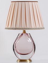 abordables -Traditionnel / Classique Décorative / Cool Lampe de Table Pour Chambre à coucher / Couloir Céramique 220V
