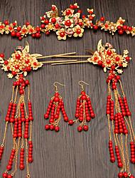 Недорогие -Жен. Красный Старинный Комплект ювелирных изделий Золотистый Гипсофила Этнический Включают Шпильки для волос Красный Назначение Свадьба Для вечеринок