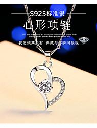 Недорогие -Жен. Теннисная цепь Ожерелья с подвесками - Стерлинговое серебро S925 Белый, Лиловый, Синий 45.0  * 45.0  * 2.0 cm Ожерелье Бижутерия 1шт Назначение Свадьба