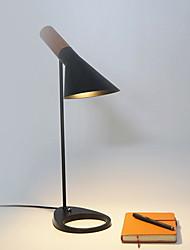 Недорогие -Модерн Защите для глаз Настольная лампа Назначение Кабинет / Офис / Офис Металл 220-240Вольт