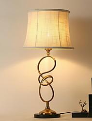 Недорогие -Традиционный / классический Декоративная / Cool Настольная лампа Назначение Спальня / кафе Металл 220 Вольт