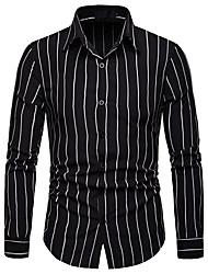 Недорогие -Муж. Рубашка Деловые / Классический Полоски / Контрастных цветов
