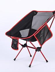 Недорогие -Складное туристическое кресло На открытом воздухе Легкость, Складной Алюминий 7075 для 1 Походы / Путешествия - Оранжевый, Красный, Темно-синий