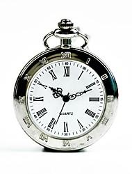 Недорогие -Муж. Карманные часы Кварцевый Серебристый металл Повседневные часы Cool Аналоговый На каждый день Мода - Серебряный