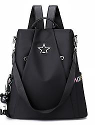 hesapli -Kadın's Çantalar Oxford sırt çantası Fermuar için Günlük Sonbahar Siyah / YAKUT / Haki