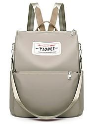 povoljno -Žene Torbe Oxford tkanje / Poliester ruksak Patent-zatvarač Crn / Red / Sive boje