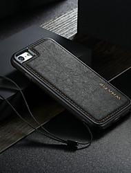 Недорогие -WHATIF Кейс для Назначение SSamsung Galaxy iPhone 8 / iPhone 7 Водонепроницаемый / Защита от удара / Своими руками Кейс на заднюю панель Однотонный Твердый Кожа PU для iPhone 8 / iPhone 7