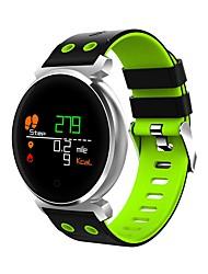 Недорогие -Для пары Спортивные часы Кварцевый силиконовый Черный / Синий / Красный Пульт управления Цифровой На каждый день Мода - Красный Зеленый Синий