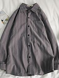 povoljno -muška košulja - ovratnik prugaste košulje