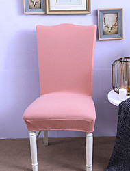 お買い得  -椅子カバー ソリッド 先染 ポリエステル スリップカバー