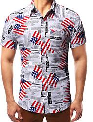 levne -pánské tričko - barevný blok košile límec
