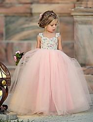 זול -שמלה מקסי ללא שרוולים רשת פרחוני סגנון חמוד בנות פעוטות