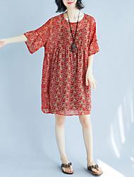 preiswerte -Damen Elegant Chiffon Kleid Geometrisch Knielang