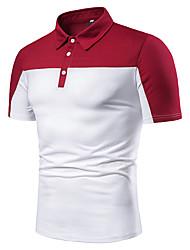 Недорогие -Муж. Пэчворк Размер ЕС / США - Polo Рубашечный воротник Контрастных цветов Белый