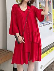 Недорогие -Жен. Классический Оболочка Рубашка Платье - Однотонный До колена
