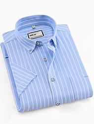 abordables -Hombre Camisa A Rayas Azul Piscina XXL