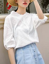 levne -Dámské - Jednobarevné Košile Bílá Jedna velikost