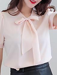 olcso -Női Blúz - Egyszínű Fehér L