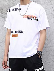 abordables -Hombre Camiseta Letra Blanco XL