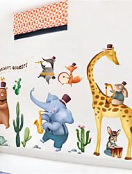 povoljno -kreativna nordijska životinja dekoracija zidne naljepnice crtani dječja soba spavaća soba vrtić hodnik samoljepljiva slika