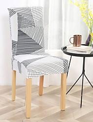 Недорогие -Накидка на стул Цветочный принт С принтом Полиэстер Чехол с функцией перевода в режим сна