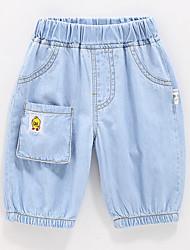 abordables -Enfants Garçon Actif / Basique Couleur Pleine / Mosaïque Mosaïque / Brodée Coton Jeans Bleu