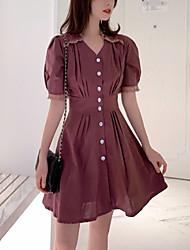 hesapli -Kadın diz üstü çizgi elbise v boyun pamuk şarap gökkuşağı tek boy