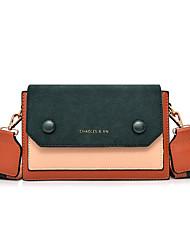 Χαμηλού Κόστους -Γυναικεία Τσάντες PU Σταυρωτή τσάντα Συνδυασμός Χρωμάτων Μαύρο / Ρουμπίνι / Καφέ
