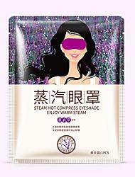 Недорогие -Маска для глаз лаванда сущность снятия стресса пар уход за глазами постоянные температуры маски расслабиться патч спа теплое отопление сон для век
