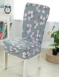 Недорогие -чехлы на стулья из полиэстера с цветочным рисунком / растения / в цветочек / сакура / серый цвет