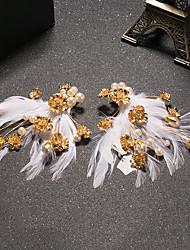 저렴한 -합금 와 깃털 1개 결혼식 / 캐쥬얼 투구