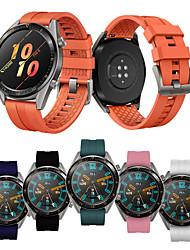 Недорогие -Спортивный силиконовый браслет ремешок для часов ремешок для часов Huawei GT / Huawei часы 2 Pro / Ticwatch Pro замена браслет браслет смарт-часы аксессуар