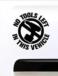 Недорогие -в этом автомобиле не осталось инструментов