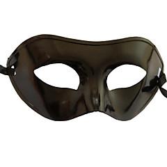 Cosplay Maske Unisex Halloween Karneval Silvester Fest/Feiertage Halloween Kostüme Schwarz einfarbig