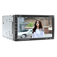 "billiga DVD-spelare till bilen-6.95"" 2 Din Universal Car DVD Player with Bluetooth/USB,SD/DVD/FM/ATV/IPOD/RDS/Microphone/GPS"
