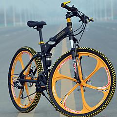 billige Sykler-Foldesykkel Fjellsykkel Sykling 27 Trinn 26 tommer (ca. 66cm)/700CC MICROSHIFT TS70-9 Skivebremse Fjærgaffel Bakre støtdemper Vanlig