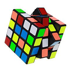 billige -Magic Cube IQ-kube QI YI QIYUAN 161 4*4*4 Glatt Hastighetskube Magiske kuber Kubisk Puslespill profesjonelt nivå Hastighet Klassisk & Tidløs Barne Voksne Leketøy Gutt Jente Gave