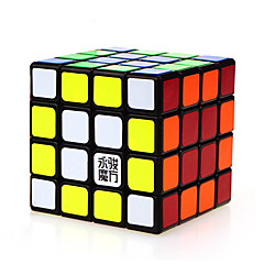 Rubikin kuutio YongJun Tasainen nopeus Cube 4*4*4 Nopeus Professional Level Rubikin kuutio Neliö Uusi vuosi Joulu Lasten päivä Lahja