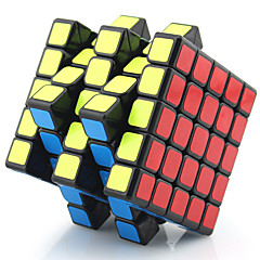 tanie Kostki Rubika-Kostka Rubika YONG JUN 5*5*5 Gładka Prędkość Cube Magiczne kostki Puzzle Cube profesjonalnym poziomie / Prędkość / Zawody Prezent Ponadczasowa klasyka Dla dziewczynek
