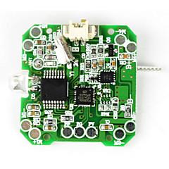 FQ777 FQ11-2 1個 レシーバ RCクワッドローター メタル