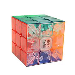 tanie Kostki Rubika-Kostka Rubika YONG JUN 3*3*3none Gładka Prędkość Cube Magiczne kostki Puzzle Cube Naklejka gładka Zawody Kwadrat Prezent