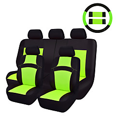 Seat Coverscm)Strikket